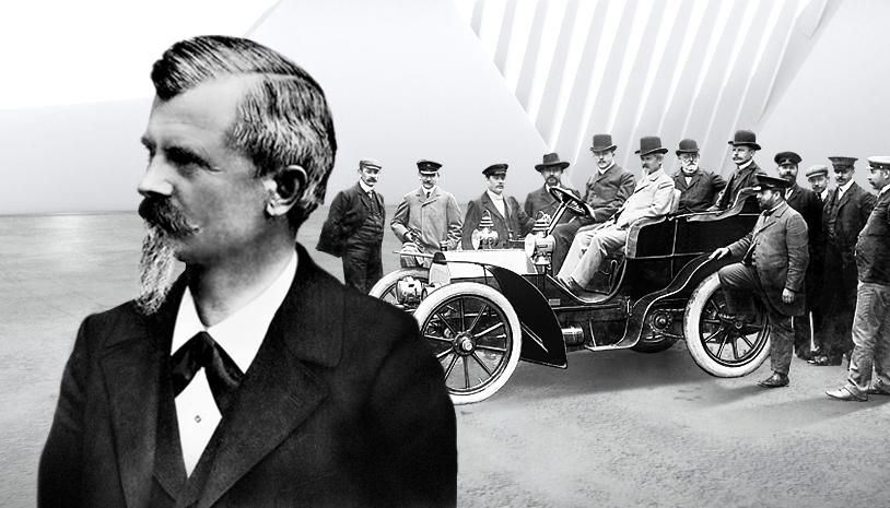 Vilgelm Majbah - Первый в мире автомобиль
