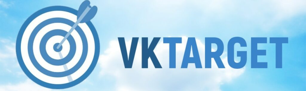 vk target1 1024x306 - Личный кабинет